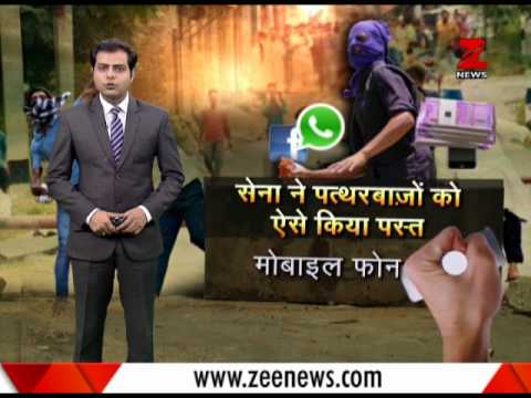 Stone Pelters backed off after Indian Army's advice | पत्थरबाजों भारत छोड़ो