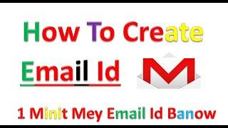 Wie das Erstellen von E-mail-id...