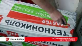 видео Утепление лоджии минватой: технология и рекомендации