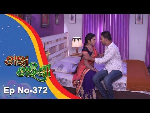 Tara Tarini | Full Ep 372 | 12th Jan 2019 | Odia Serial - TarangTV