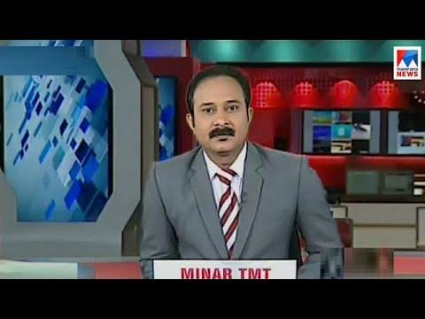 സന്ധ്യാ വാർത്ത   6 P M News   News Anchor - Fijy Thomas   December 2, 2017