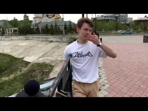 Download Molodnyak Ojidanie