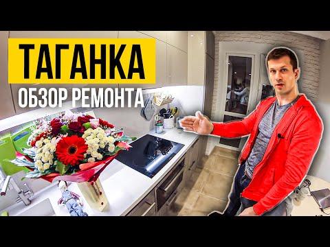 Ремонт в жилой квартире в Москве  Шкаф - Купе или НЕ КУПЕ Отзыв Форс Монтаж