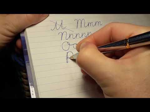 Вопрос: Как написать буквы английского алфавита?