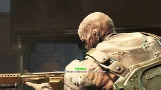 Fallout 4. Спасти КЕНТА.