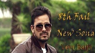 8 Fail - Veet Baljit  FEAT AMRIT MAAN ,JASS BAJWA (Official Song)     Latest Punjabi Songs 2017  
