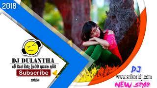 Sinhala dj nonstop | Sinhala dj Songs | top DJ artists DJ Dulantha 2018 new style [SriKori Dj] 👉#20