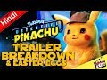 POKÉMON Detective Pikachu Trailer BREAKDOWN [Explained In Hindi]