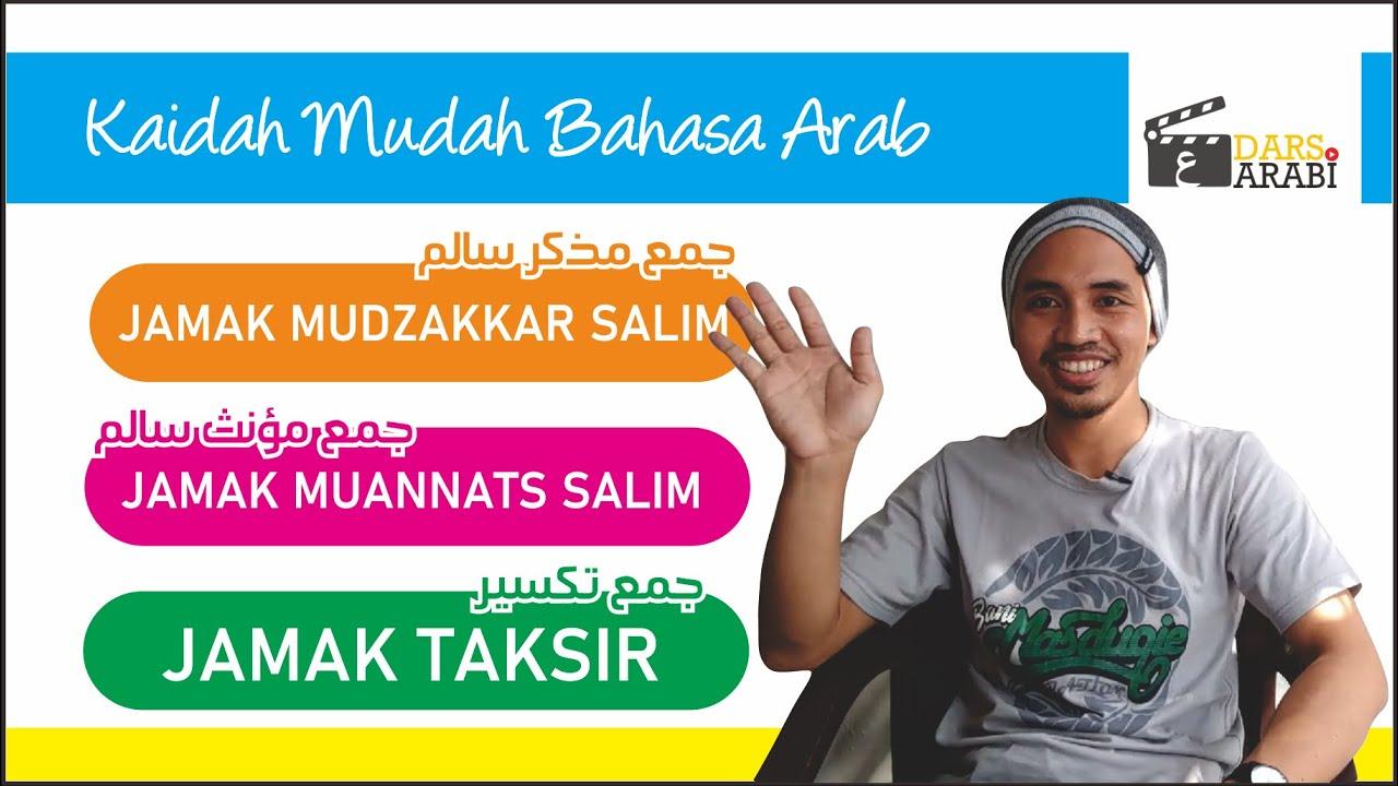 Bentuk Jamak dalam Bahasa Arab   Kaidah Tata Bahasa Arab 4   YouTube