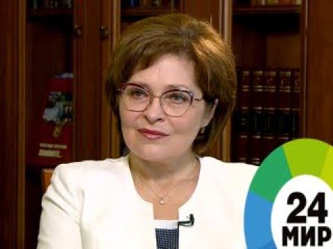 Ольга Кириллова: Терроризм и преступность не имеют национальности - МИР 24
