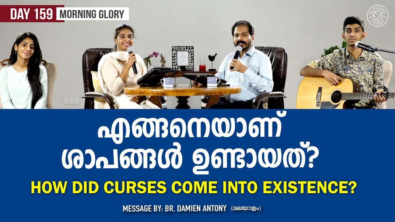Download How Did Curses Come Into Existence? | Malayalam Deliverance Message | Morning Glory - 159