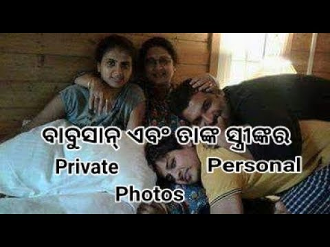 BABUSAN And His Wife TRUPTI's Personal Private Photos With Family Members