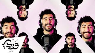 Marshmello & Amr Diab - Bayen Habeit (Cover by Alaa Wardi)