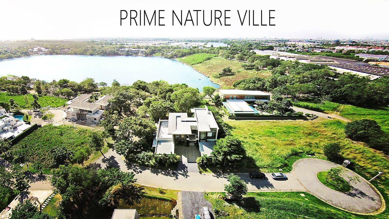 Prime nature ville 5 for Ville nature