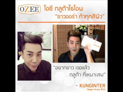 Review OZEE Glutathione