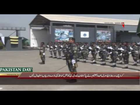 Rear Admiral Abdul Aleem takes over Coastal Command of Pakistan Navy update