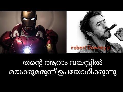 The real life story of Robert Downey Jr | tony stark | Malayalam | Maker's club