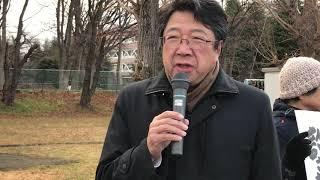 20181218 平和を守る岡田の会 中川 thumbnail