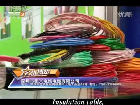 Shenzhen Jixing electric wire&cable company
