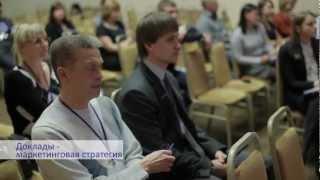 Международная конференция дилеров