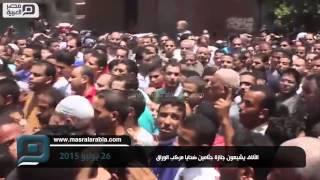 مصر العربية | الآلاف يشيعون جنازة جثامين ضحايا مركب الوراق