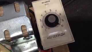 Таймер для контактной сварки(Таймер для точечной (контактной) сварки ВЛ-64УХЛ4 куплен ба барахолке за 40 грн питание 110в или 220в от 0.1 с - до 1с., 2015-05-06T19:45:14.000Z)