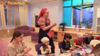видео Конспекты занятий » Страница 24 » Детский сад 50