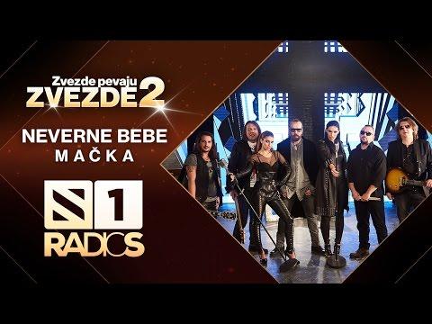 Neverne Bebe - Macka - ZVEZDE PEVAJU ZVEZDE 2 - RADIO S
