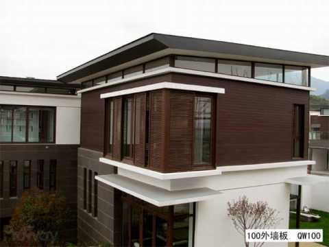 Wpc wall cladding external construction materials youtube for External wall materials