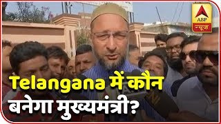 Telangana Election: Asaduddin Owaisi Appeals To Vote | ABP News