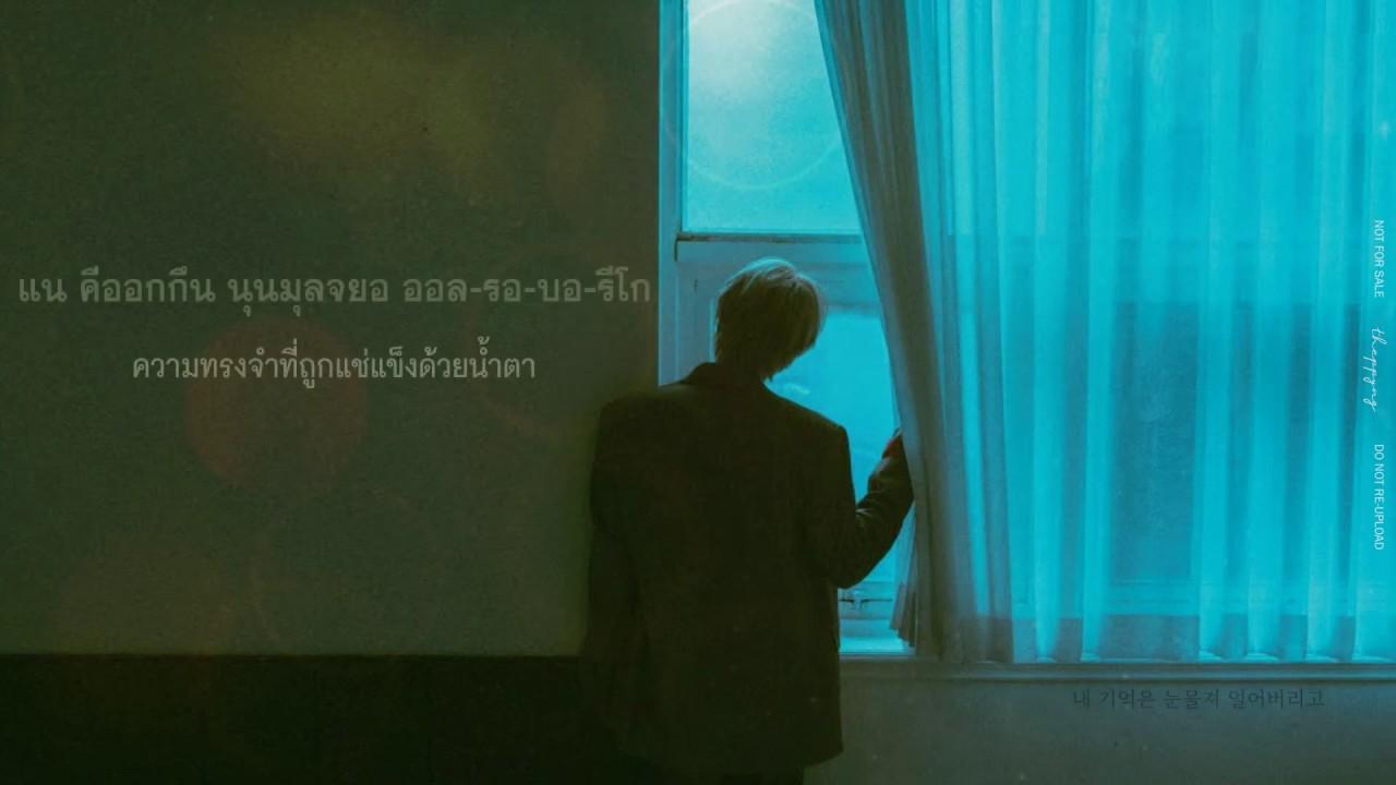 《ไทยซับ》 Kim Jae Joong - Time of sea (바다의 시간)  #theppyng