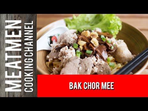 Bak Chor Mee - 肉脞面