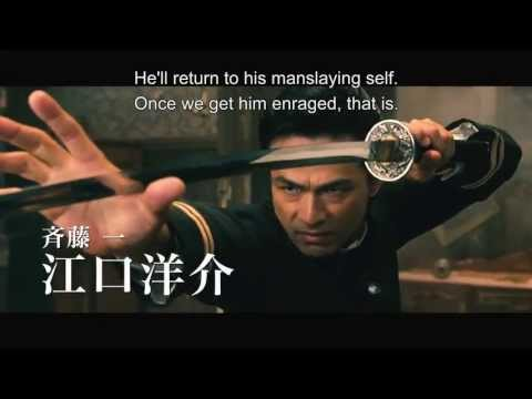 Rurouni Kenshin live action adaptation trailer (with English subtitles)