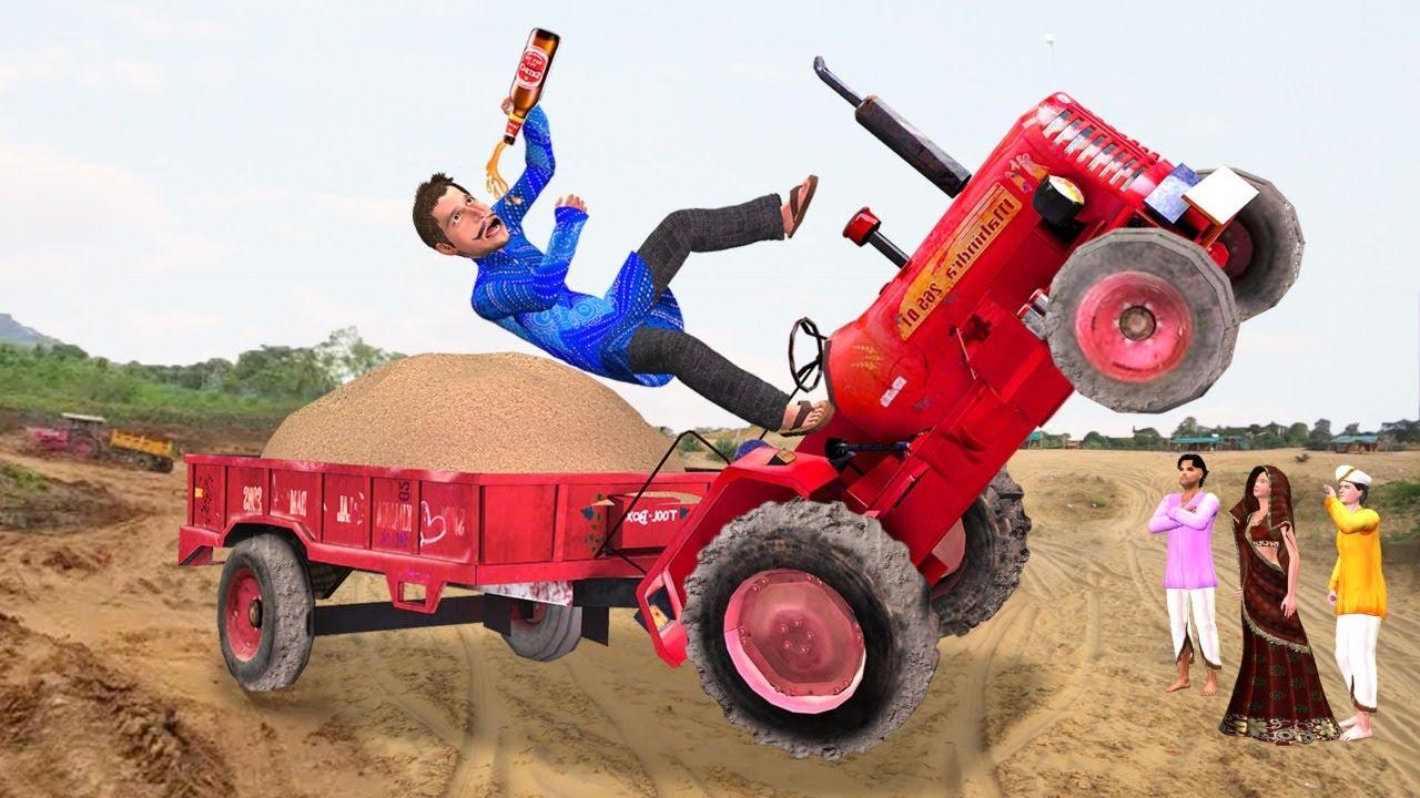 घमंडी शराबी ट्रेक्टर वाला Sharabi Tractor Wala Comedy Video हिंदी कहानियां Hindi Kahaniya Comedy
