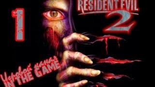 Resident evil 2 / Обитель зла 2 - Прохождение Серия #1 [Leon]