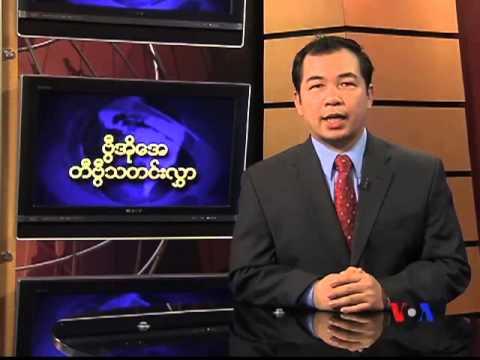 Burmese Daily TV Update 01-18-13