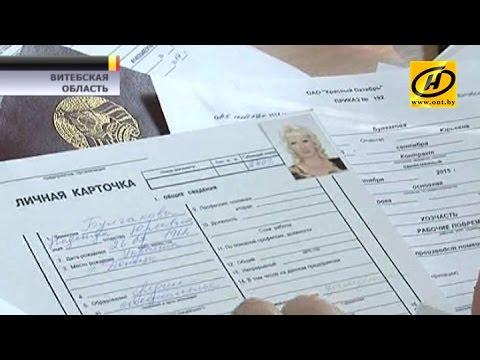 Переселенцы из Украины о жизни в Беларуси: «Здесь живут люди тихо, главное – здесь нет войны»