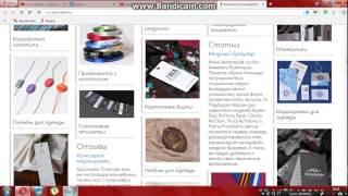 видео Текстильные составники для одежды
