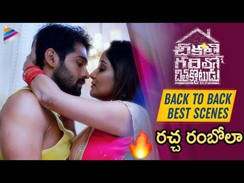 Chikati Gadilo Chithakotudu B2B BEST SCENES   Adith Arun   Nikki Tamboli   2019 Latest Telugu Movies