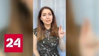Смакование деталей и ток-шоу: поведение блогера Диденко после гибели трех человек вызывает вопросы