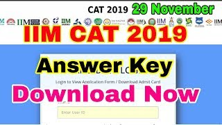 IIM CAT ANSWER KEY 2019 OUT|how to download cat answer Key