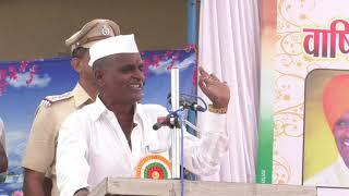 Indurikar maharaj abhishta chintan speech