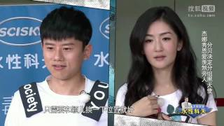 【完整版】 20151002 张杰 Zhang Jie (Jason Zhang)