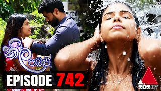 Neela Pabalu - Episode 742 | 06th May 2021 | @Sirasa TV Thumbnail