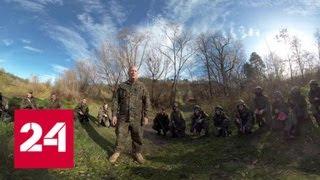 Особенности западного пиара: что для России - милитаризм, для Польши - патриотизм - Россия 24