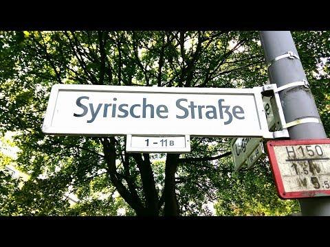 الشارع السوري في برلين - Syrische Straße in Berlin