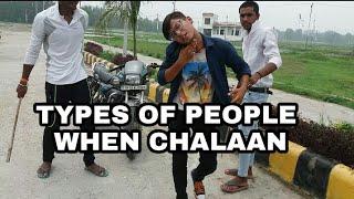 Types of people when chalaan- Nakul khatri vines