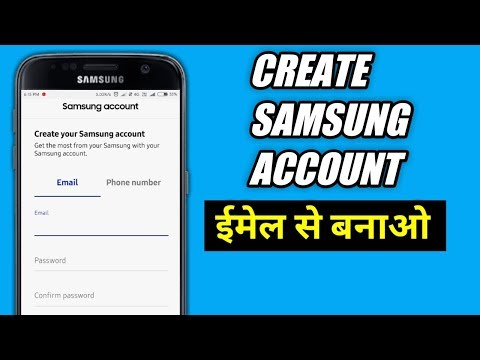 How to Create Samsung Account with Email ID || Step By Step
