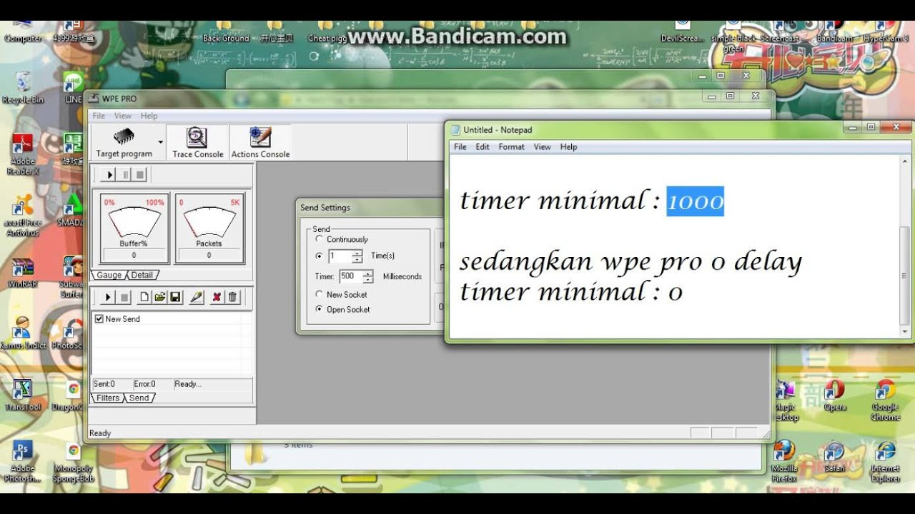 Wpe pro download 2017