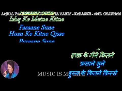 Aajkal Yaad Kuchh Aur Rehta Nahin - karaoke With Scrolling Lyrics Eng. & हिंदी